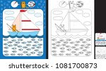 preschool worksheet for... | Shutterstock .eps vector #1081700873