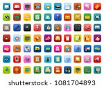 vector communication icons  ... | Shutterstock .eps vector #1081704893