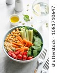 nourishing buddha bowl with... | Shutterstock . vector #1081710647