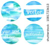 set of watercolor texture.... | Shutterstock .eps vector #1081723613