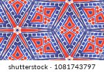 hand painted kaleidoscope tile. ... | Shutterstock . vector #1081743797