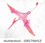 dinosaur poster lettering...   Shutterstock .eps vector #1081746413
