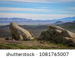 boulders at carrizo plains | Shutterstock . vector #1081765007