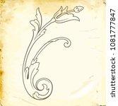 retro baroque decorations... | Shutterstock .eps vector #1081777847