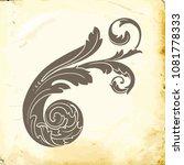 retro baroque decorations... | Shutterstock .eps vector #1081778333