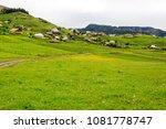 small mountain village omalo in ... | Shutterstock . vector #1081778747