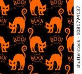 abstract seamless halloween cat ... | Shutterstock .eps vector #1081794137