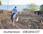 man ride horse | Shutterstock . vector #1081846157