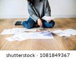 woman managing the debt | Shutterstock . vector #1081849367