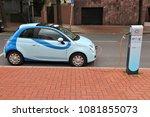 dortmund  germany   july 15 ... | Shutterstock . vector #1081855073