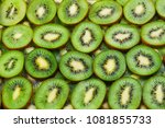 top view of heap of sliced kiwi ... | Shutterstock . vector #1081855733