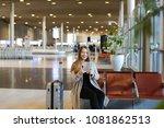 caucasian woman using internet... | Shutterstock . vector #1081862513