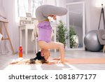 good shape. concentrated fit... | Shutterstock . vector #1081877177
