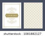 vintage ornament greeting card... | Shutterstock .eps vector #1081882127