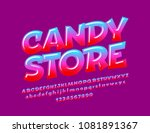 glossy bright sign candy store. ... | Shutterstock .eps vector #1081891367