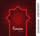 ramadan kareem islamic greeting ...   Shutterstock .eps vector #1081922657