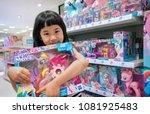 bangkok  thailand   april 15 ... | Shutterstock . vector #1081925483