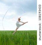 beautiful young woman jumping... | Shutterstock . vector #108193433