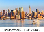 Manhattan Skyline from New Jersey - stock photo