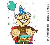 vector illustration of a...   Shutterstock .eps vector #1081947587