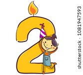 vector illustration of number...   Shutterstock .eps vector #1081947593