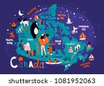 illustrated vector map of... | Shutterstock .eps vector #1081952063