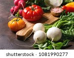 variety of wet raw fresh... | Shutterstock . vector #1081990277