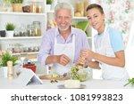 senior man with grandson... | Shutterstock . vector #1081993823