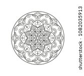mandala. round ornament floral... | Shutterstock .eps vector #1082035913