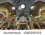 kashan  iran   april 10  2018   ... | Shutterstock . vector #1082050193