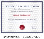 certificate with light...   Shutterstock .eps vector #1082107373