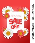 season sale offer. season sale... | Shutterstock .eps vector #1082296337