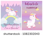 cute unicorn cards magic baby... | Shutterstock .eps vector #1082302043