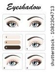 eye makeup. eye shadow is... | Shutterstock .eps vector #1082304713