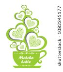 cup of matcha latte isolated on ... | Shutterstock . vector #1082345177