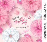 happy mother's day card concept ... | Shutterstock .eps vector #1082365547