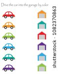 drive colorful cars in cartoon... | Shutterstock .eps vector #1082370863