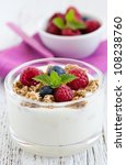 fresh yogurt with fruits and granola - stock photo