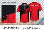 polo t shirt design with zipper ...   Shutterstock .eps vector #1082413673