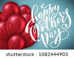 happy mothers day greeting card ... | Shutterstock . vector #1082444903