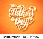 happy mothers day greeting card ... | Shutterstock . vector #1082444957