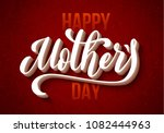 happy mothers day greeting card ... | Shutterstock . vector #1082444963