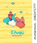 eid mubarak greeting card to... | Shutterstock .eps vector #1082471777
