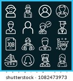 set of 16 profile outline icons ... | Shutterstock .eps vector #1082473973