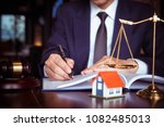 real estate law concept. gavel... | Shutterstock . vector #1082485013