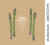 colored asparagus design... | Shutterstock .eps vector #1082512193