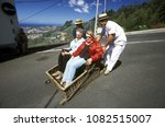 tourists enjoy at a traditional ... | Shutterstock . vector #1082515007