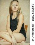 beautiful  blonde white... | Shutterstock . vector #1082536553