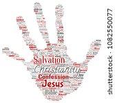vector conceptual christianity  ... | Shutterstock .eps vector #1082550077