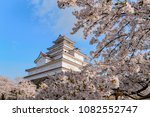 tsuruga castle or aizuwakamatsu ... | Shutterstock . vector #1082552747